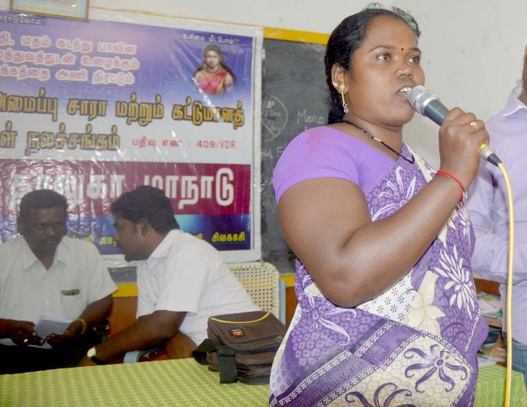 India. Organizaciones de trabajadoras independientes
